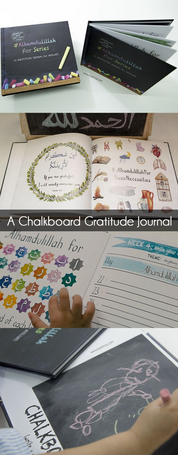 write and wipe chalkboard gratitude journal for Muslims - islamic customizable book for adults and kids alike - #AlhamdulillahForSeries
