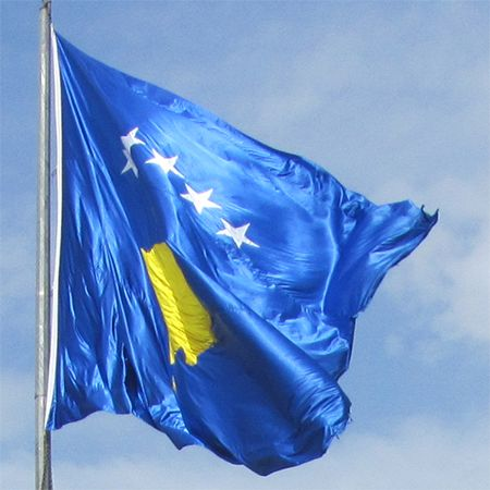 Kosovo Flag colors - Kosovo Flag meaning history
