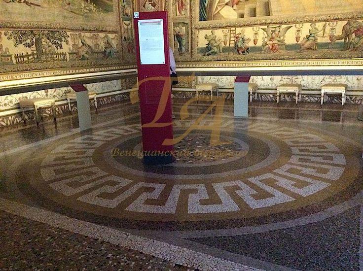 На фото - Венецианский терраццо во Дворце Доджей (Palazzo Ducale) в г. Модена, Италия - дата постройки 1634 год  Подробнее о венецианском терраццо на www.terrazzoart.ru