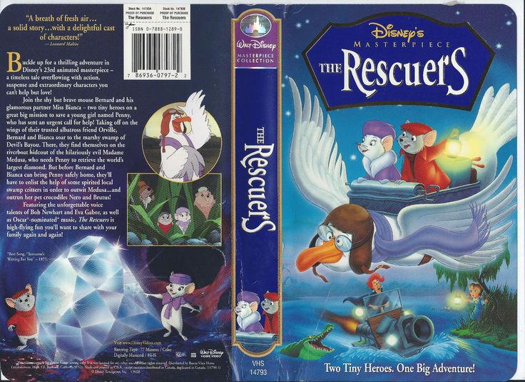 The Rescuers (VHS Clamshell) (With images) Vhs Disney