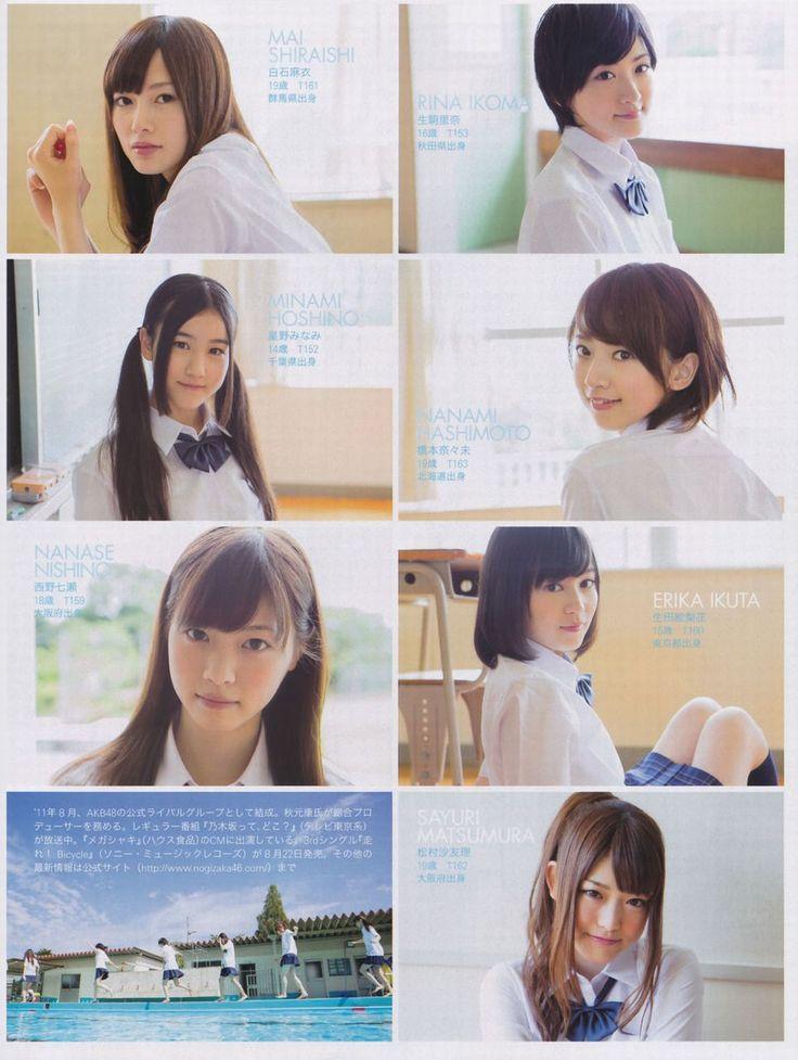 乃木坂46『フライデー』2012年8月3日発売号08