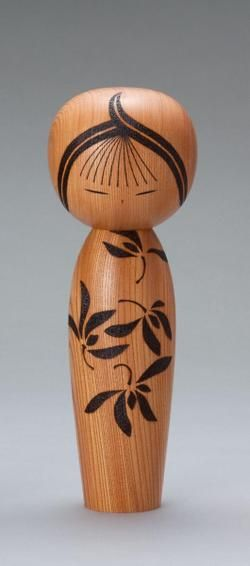 Japanese Kokeshi doll Oh wow, what a beauty