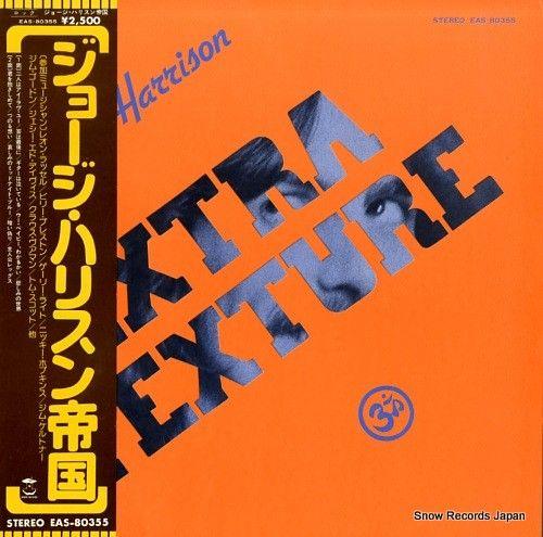 スノー・レコード・ブログ: ジョージ・ハリスン / HARRISON, GEORGE - ジョージ・ハリスン帝国 / extra...