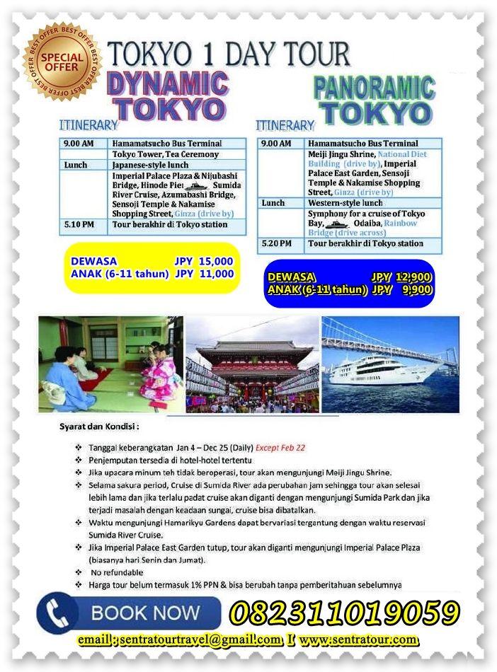 Paket Tokyo 1 Day Tour Japan 2015  I  Call : 082311019059  I  Email : sentratourtravel@gmail.com  I  WWW.SENTRATOUR.COM  #TourJepang #TourMurah #TourTokyo