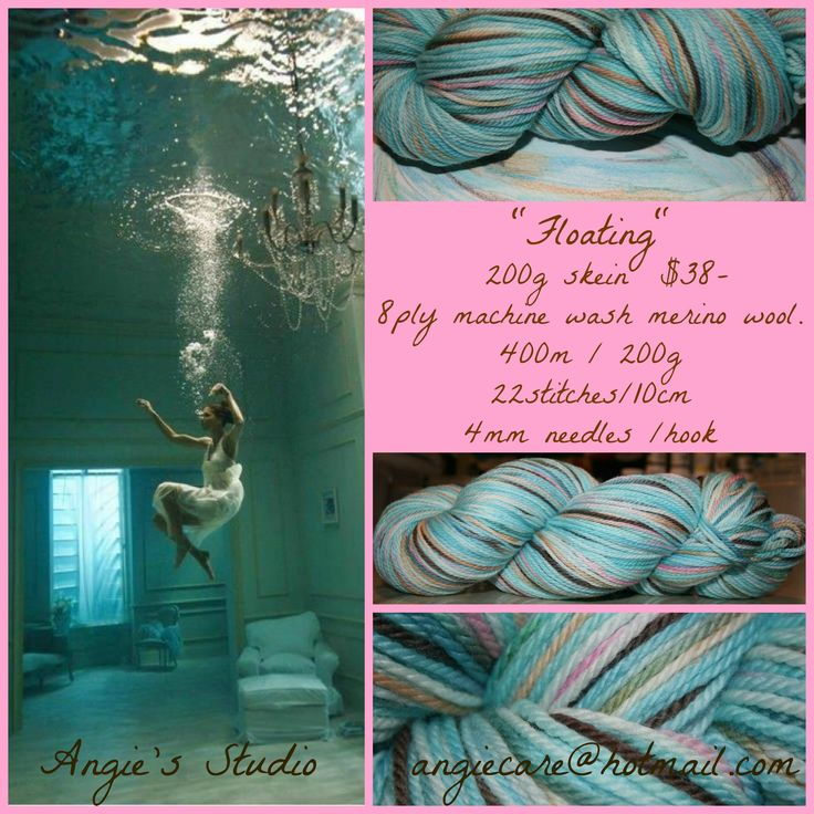 """""""Floating"""" done for the Yarnification Water showcase."""