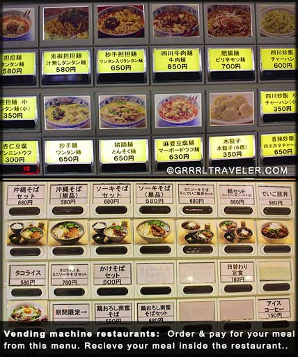 Vending machines restaurants in japan, weird and cool japan