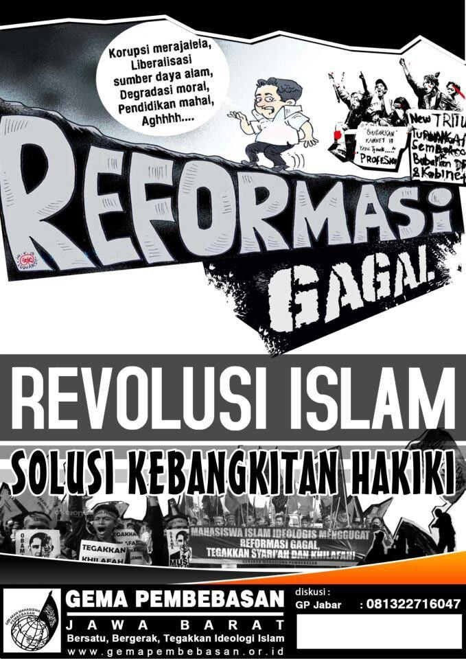 Revolusi islam!