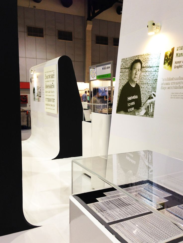 Exhibition : Designer of the year 2013
