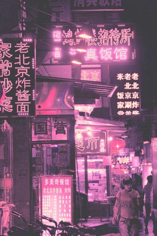 Pink neon lights. www.publicdesire.com