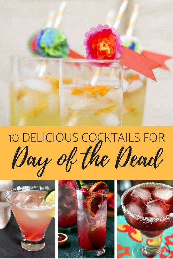 Fantastic Cocktails For Your Day Of The Dead Celebration Day Of