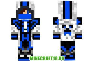 Имена костюмов для игры minecraft