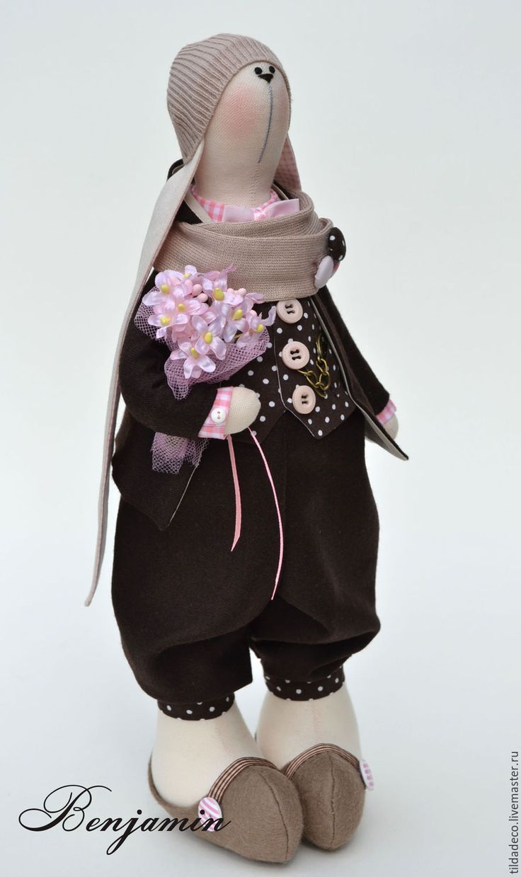Купить Текстильный зайка Benjamin - бледно-розовый, коричневый, Пасха, тильда, Декор, подарок для женщины