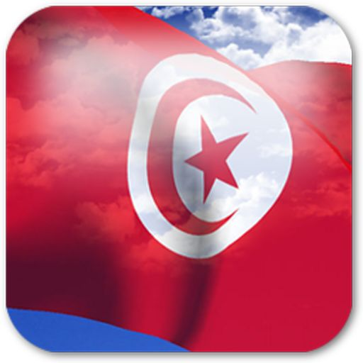 A top quality Tunisia flag live wallpaper! A perfect live wallpaper for celebrating Tunisia independence day or national day! Feel proud of your country? Let this Tunisia flag fly high in your phone!  APP HIGHLIGHTS ============== ✔ Real OpenGL 3D animation! Not a video loop or animated gif! ✔ Fully interactive! Shake phone, blow wind or touch screen to let the Tunisia flag fly! ✔ Play Tunisia national anthem (anthem need ...