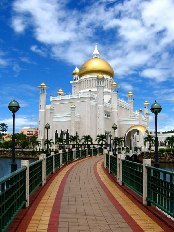 All About Brunei.