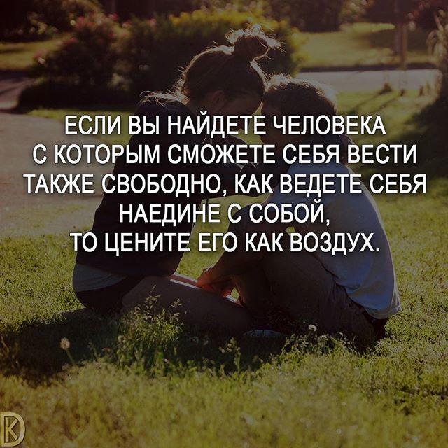 Включите уведомление о новых публикациях . Подпишись@motivation_f0r_life . #мудрость #философия #любовь #цитаты #мотивация #мотивациянакаждыйдень #мудрость #мысли #мудростьжизни #совет #умныемысли #мыслиумныхлюдей #высказывания #цитаты_великих #deng1vkarmane