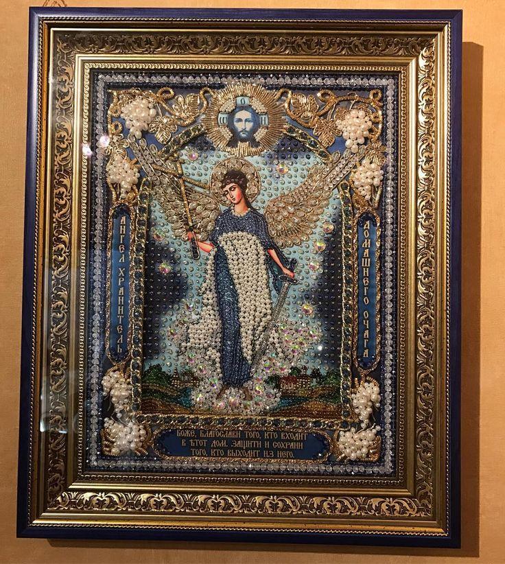 Ангел Хранитель домашнего очага #рукоделие #своимируками #вышивкакамнями #образавкаменьях #икона #ангелхранительдомашнегоочага #vyshivka