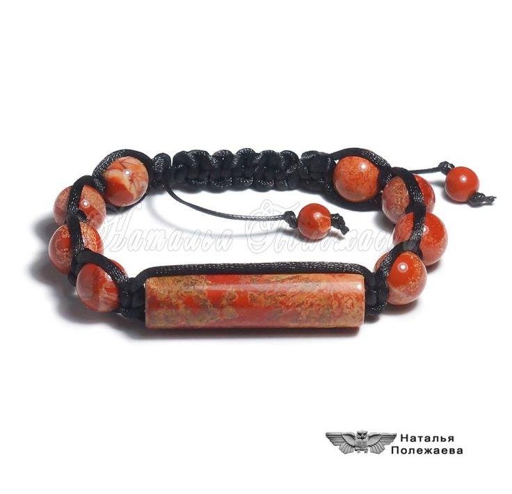 Браслет ЯШМА КРАСНАЯ (ШАМБАЛА, v.412.2)   Стильный мужской браслет из натуральной красной яшмы.