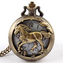 Bronce antiguo orologio taschino Horse Hollow cuarzo reloj de bolsillo collar pendiente de cadena para mujer relojes de hombre mejores regalos del zodiaco(China (Mainland))