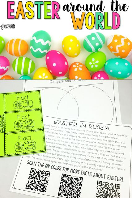 Third Grade Easter Worksheets and Printables