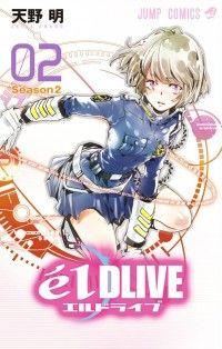 elDLIVE 15
