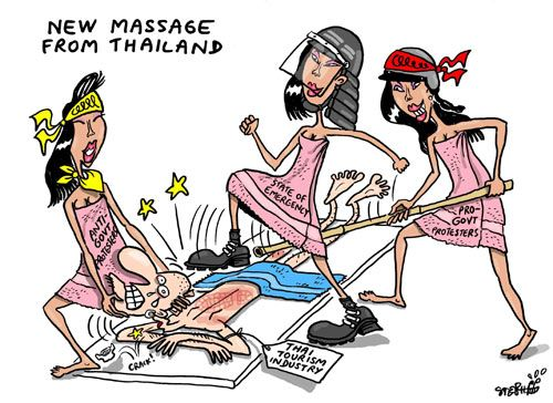 massage cartoon