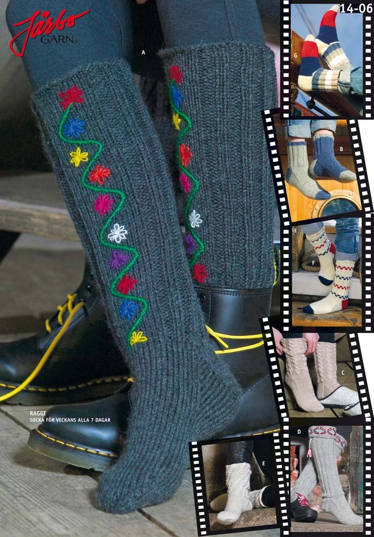 Knit different socks for every day of the week! Make them in our sock yarn Raggi.