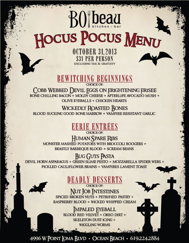 1000 Images About Halloween Dinner Party On Pinterest
