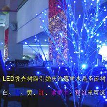 Рождественские ОГНИ желая деревья СВЕТОДИОДНЫЕ Свет 1.5 м 120led праздник освещение украшения джерард свадебные костюмы косплей события света(China (Mainland))