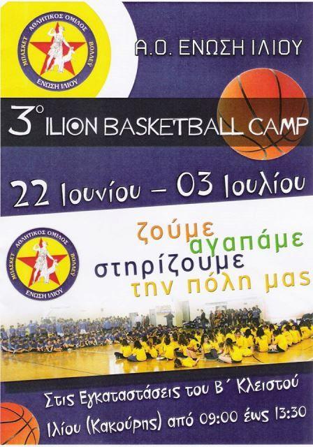 camp-enosi-iliou-2