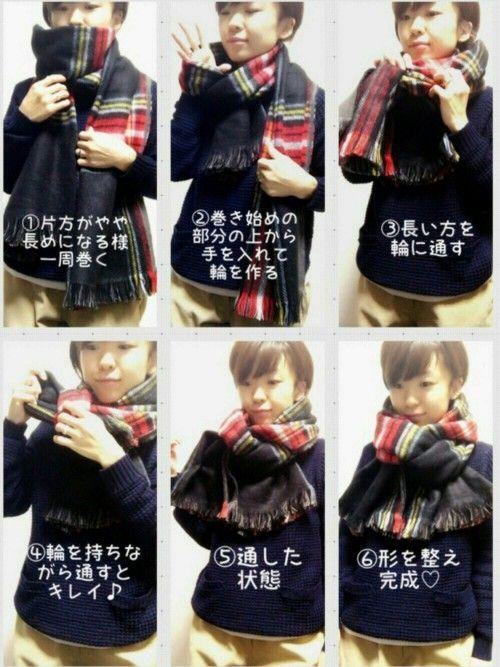 aaachan♡*|SEVENDAYS=SUNDAYのマフラー/ショールを使ったコーディネート - WEAR