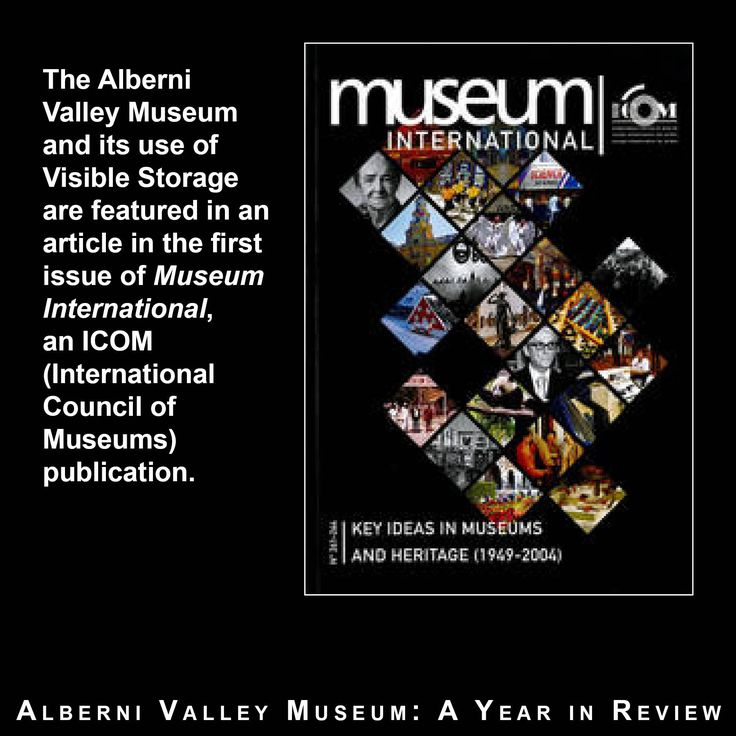 Alberni Valley Museum 2016 Year in Review No. 5