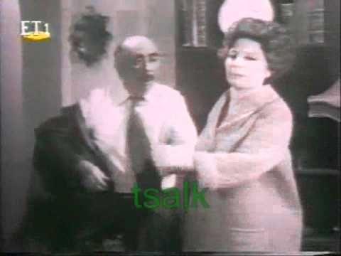 ΤΑ ΑΝΑΠΟΔΑ (1981) - YouTube