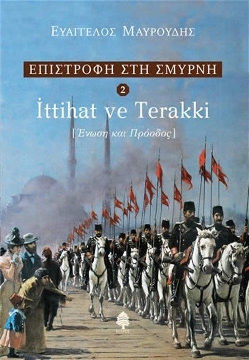 http://www.ianos.gr/eshop/biblia/pezografia-poiisi/pezografia-elliniki/istoriko-mythistorima/0241903pp/