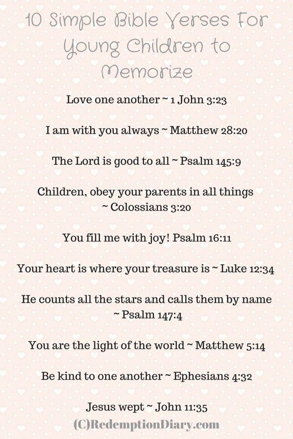simple verses for younger children to memorize