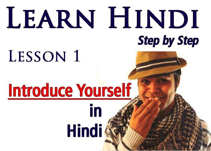 Learn hindu language free