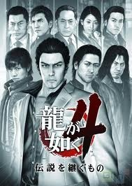 Ryu ga Gotoku 4 - the 4th installment of one my favorite gaming franchises. #yakuza4