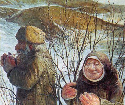 The Old Couple (42 pieces)Image copyright: Leonid Baranov Verba
