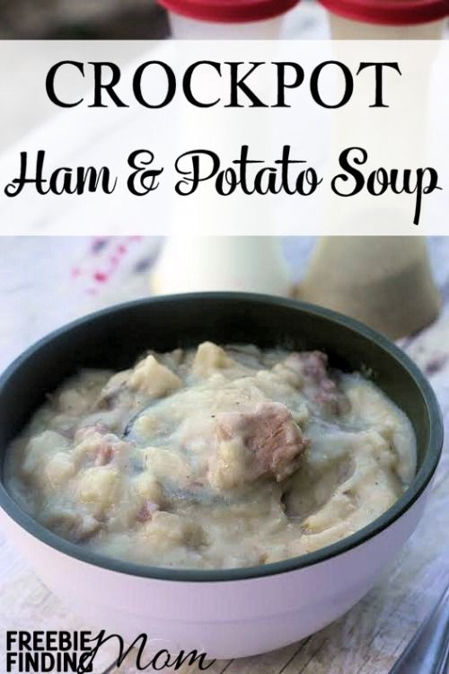 During the cold winter months nothing tastes better or is more comforting than a delicious bowl of warm homemade soup like this hearty Crockpot ham and potato soup recipe.  This thick and creamy Crockpot potato soup recipe is loaded with chunks of potato, ham, and onion and it is the perfect way to satisfy and warm you from the inside out.