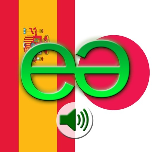 I Can Bet Traduccion De Espanol - image 10