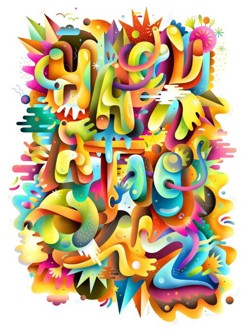 Matt Luckhurst - Design & Illustration