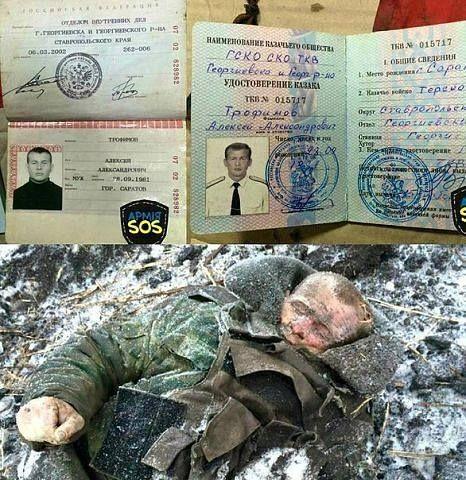 Доказательство присутствия кацапов на территории Украины. Смерть врагам!