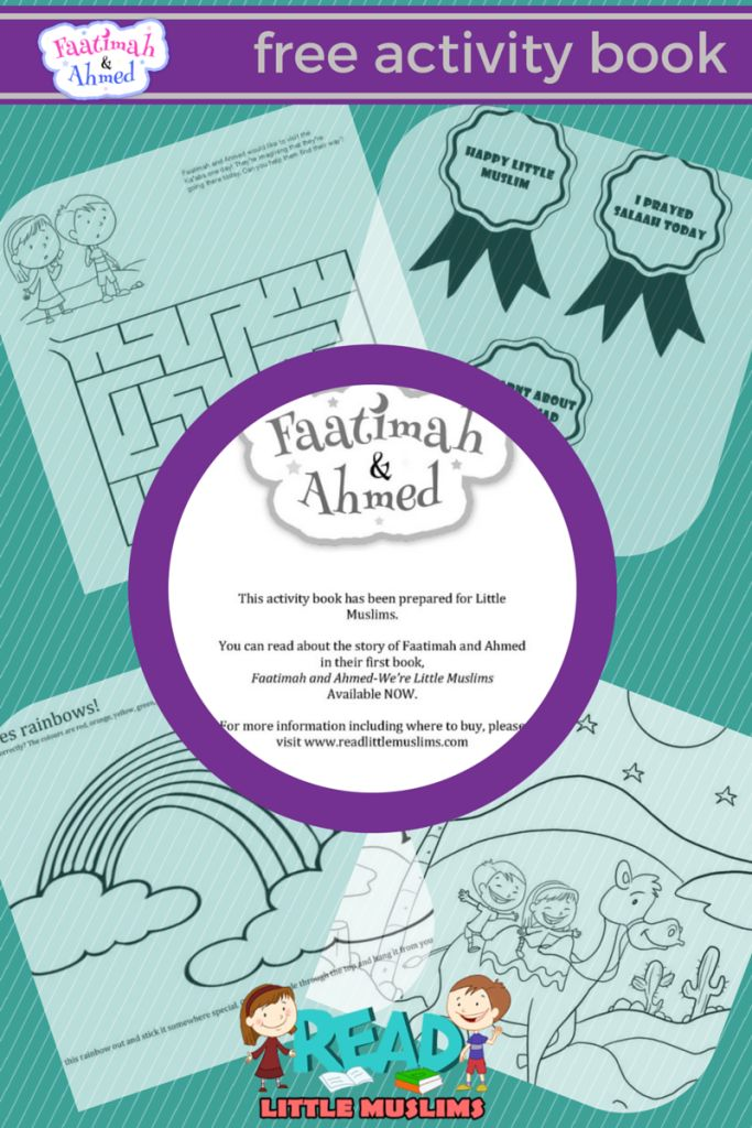faatimah and ahmed free activity book