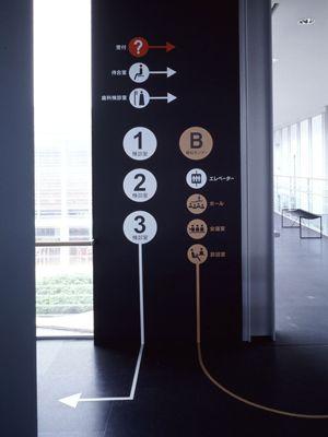 床と壁の連続サイン                                                                                                                                                                                 もっと見る