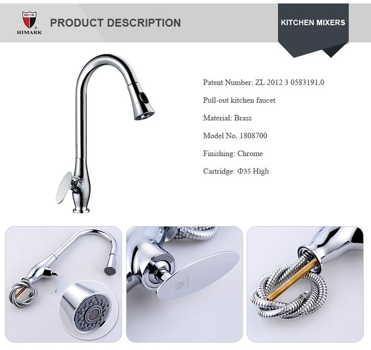 china supplier HIMARK upc 61-9 nsf pull out kitchen faucet, View upc 61-9 nsf pull out kitchen faucet, HIMARK Product Details from Kaiping Himark Sanitary Ware Co., Ltd. on Alibaba.com