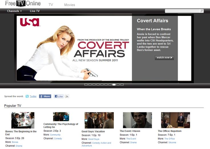 Project free tv house season 2