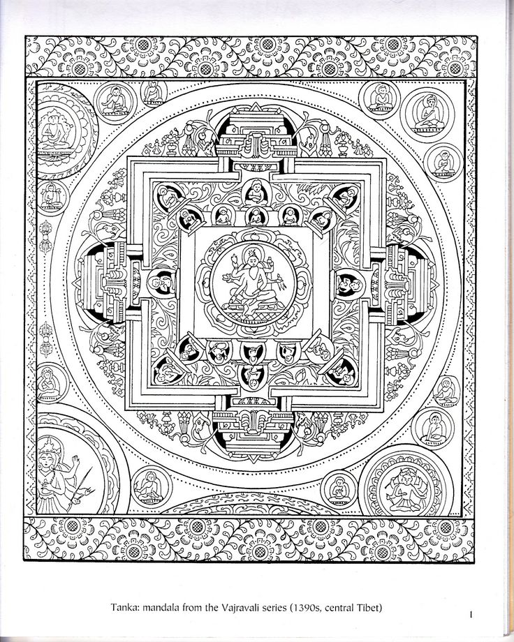 challenging coloring pages difficult flower coloring pages just by adding color mandalas. Black Bedroom Furniture Sets. Home Design Ideas