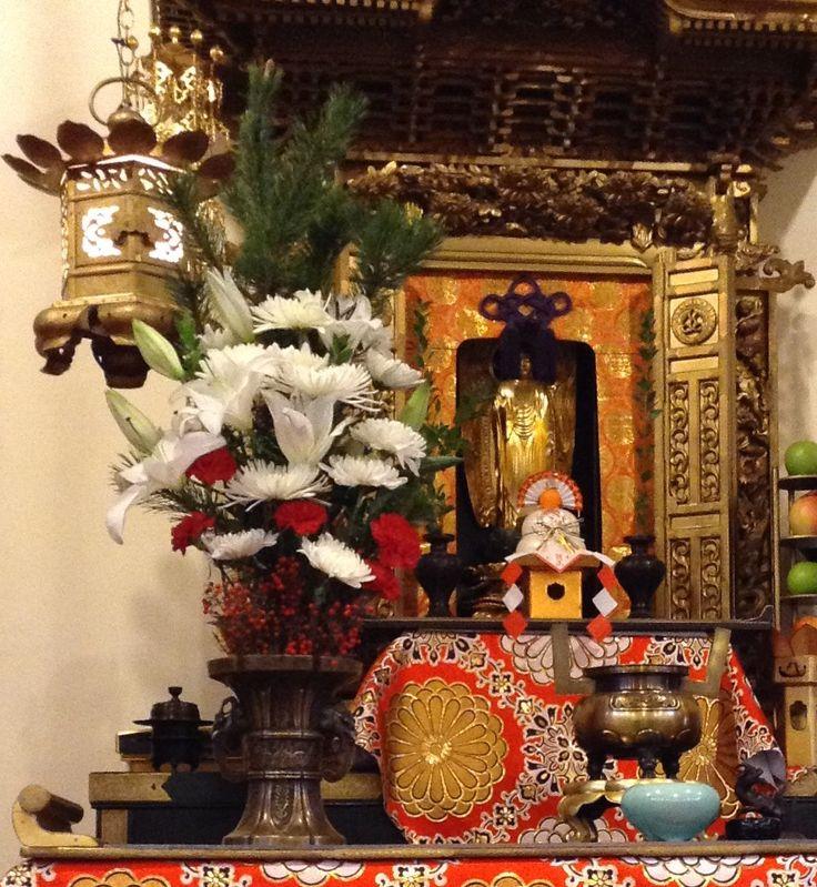 Buddhist Wedding Altar: 1000+ Images About Buddhist Altars On Pinterest