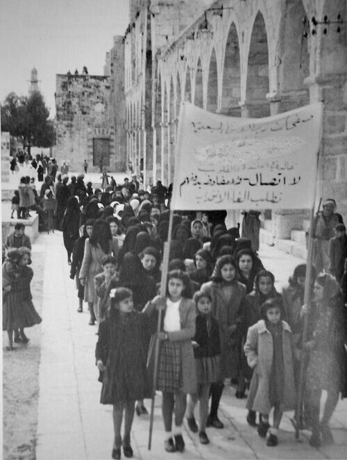Palestinian women pre-1948 protesting British rule.