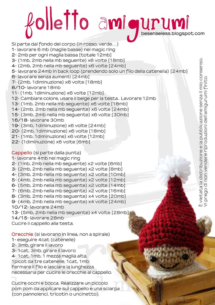 schema+folletto+amigurumi.jpg (1131×1600)