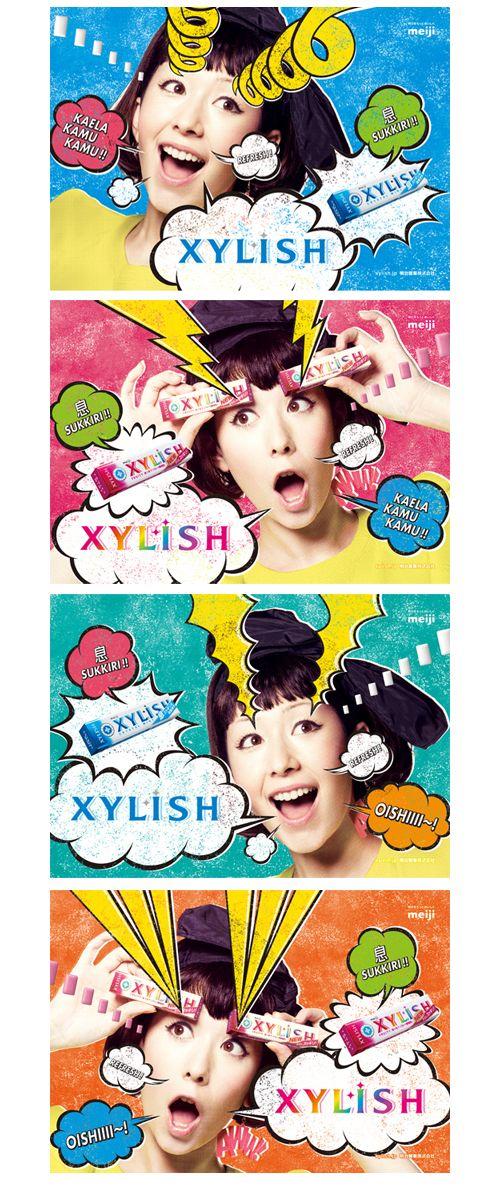 XYLISH